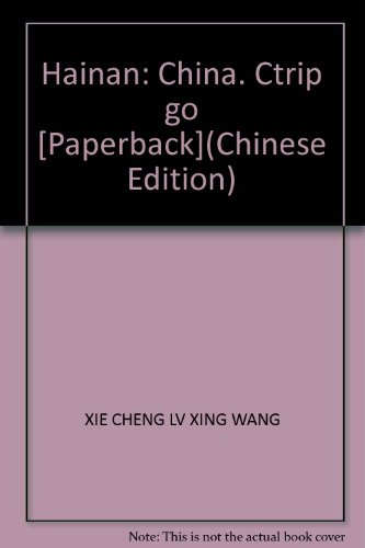 hainan-china-ctrip-go-paperback