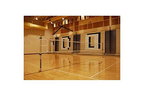 RallyLine Scholastic Multi Sport Volleyball System