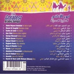 Greatest Arabic Songs by EMI Arabia
