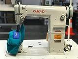 Yamata GC/FY810 Sewing Lockstitch,Reverse,Post