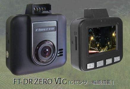 FRC/エフアールシー FIRSTEC FT-DR ZERO Ⅵ G