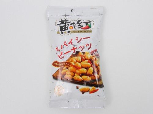 Huang Fei Hong Spicy Peanuts (70g/2.47oz)