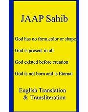 Jaap Sahib - English Translation & Transliteration