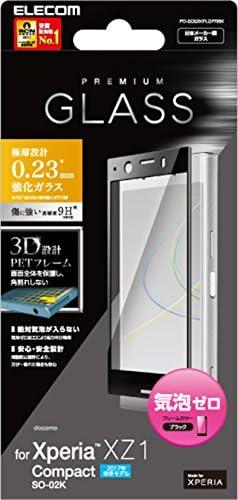 エレコム Xperia XZ1 Compact フィルム SO-02K(docomo)  フルカバー ガラス 【PETフレーム採用で角割れを防止】 PD-SO02KFLGFRBK