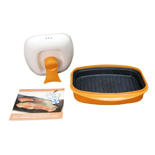 New Art Cocine m?s-s?lo microondas dispositivo de cocci?n ...