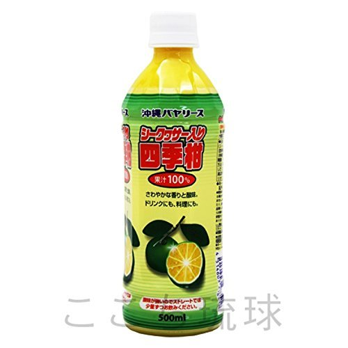 [Okinawa Bayarisu] Shikuwasa containing four seasons citrus (100% fruit juice) 500mlX6 this by Bayarisu