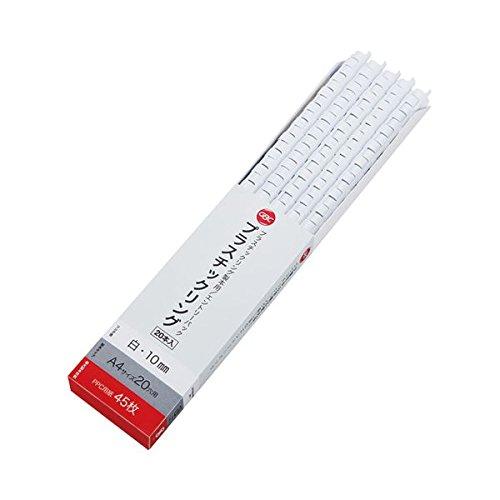 お得セット 生活日用品 (まとめ買い) プラスチックリング【×4セット】 直径13mm 白 PR1320A4-WHE PR1320A4-WHE 1パック(20本) 直径13mm【×4セット】 B074JTF5Q9, ギフトチュウニチ:b411e6c8 --- a0267596.xsph.ru