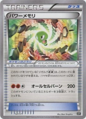Pokemon TCG / Power Memory / The Best of XY (127/171) / Japanese Single Card