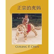 yongcheng3315's blogs (Chinese Edition)