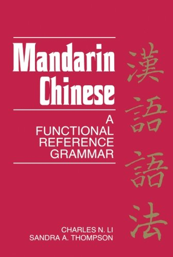 Mandarin Chinese: A Functional Reference Grammar - Chinese Mandarin Duck