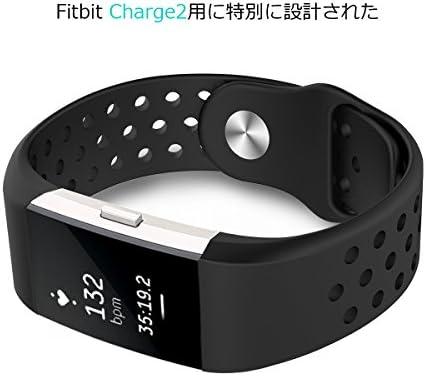 MOSTY Fitbit charge 2 バンド フィットビット チャージ2 バンド 交換用ベルト リストバンド シリコン製 装着 脱着簡単 調整可能 ソフト スポーツ