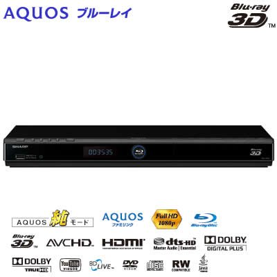 シャープ AQUOS ブルーレイディスクプレーヤー 再生専用機 BD-HP35 B005DJKNYQ