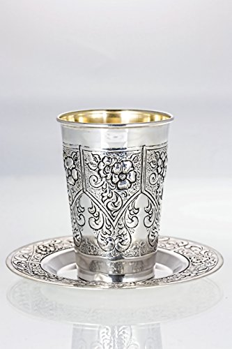 (Sterling Silver Floral Design [Oval] Kiddush Cup with Tray -)