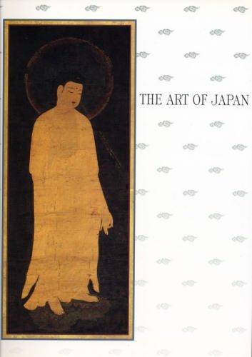 (Art of Japan)