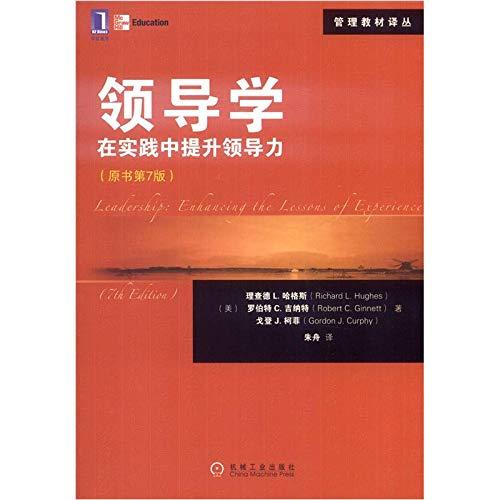 斯滕伯格教育心理学(原书第2版)