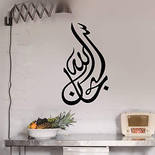 (Peafui Wall Stickers Art Decor Decals French L'Islam À Diwani Islam in)