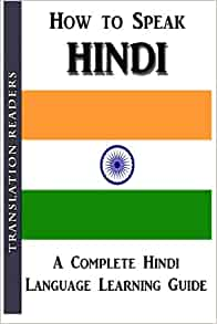 How to Speak Hindi: A Complete Hindi Language Learning