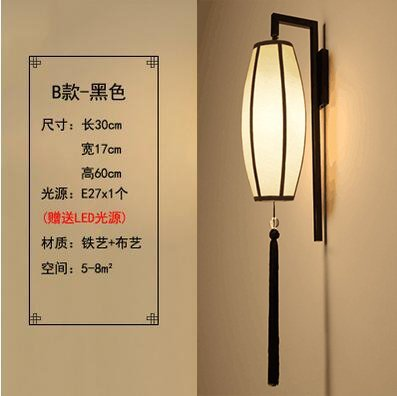 HOMEE Living room wall lights bedroom bed transit corridor wall lights lights creative retro iron wall lights by HOMEE