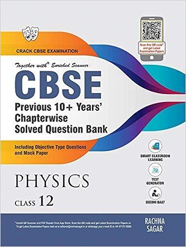 CBSE BOOK