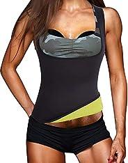 Nebility Women Sweat Neoprene Waist Trainer Hot Slimming Sauna Vest Tummy Control Body Shaper