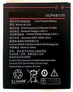 VBCFT Battery for Lenovo BL 259 for Lenovo Vibe K5, K5 Plus with 3 Months Warranty Mobile Phone Batteries