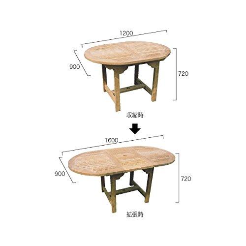 ジャービス商事 エクステンションテーブル 『ガーデンテーブル』 無塗装 B06XPZJK8C