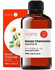 Hana Roman Chamomile Essential Oil - Calms Stress and Skin Irritations - For Carefree Moods - 100 Pure Therapeutic Grade For Aromatherapy and Topical Use - 30ml