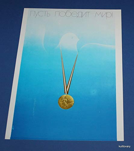 USSR 1980 Vintage Poster Olympic Games Moscow Peace Medal placad Art Olympiad