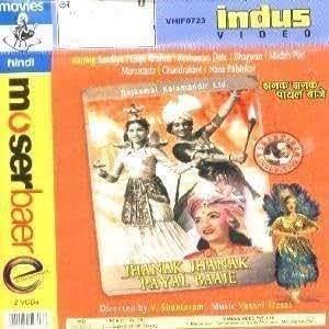 jhanak jhanak payal baaje amazonca dvd