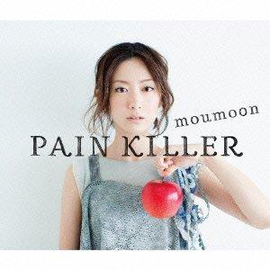 Amazon | PAIN KILLER (CD+2DVD)...