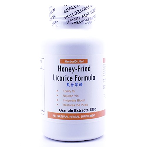 Cao Honey - Honey Fried Licorice Decoction Extract Powder Tea 180g (Zhi Gan Cao Tang) Ready-To-Drink 100% Natural Herbs