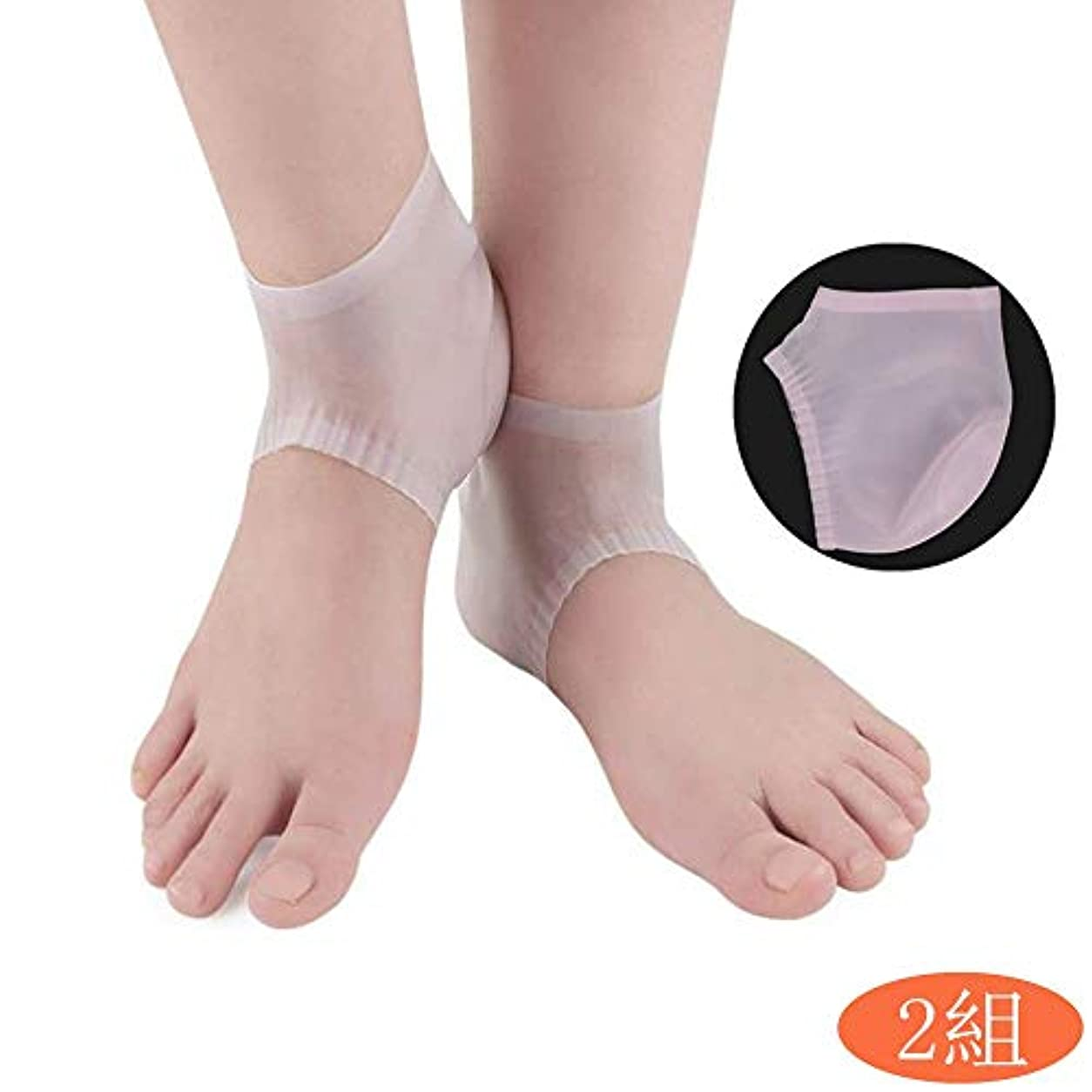 枝雪情熱かかと保護カバー 靴ずれ防止 足底筋膜炎 踵 かかとサポーター 足裏サポート 足裂防止 ひび割れ防止 痛みを緩和 衝撃吸収 美足 足クッション 男女兼用(2組)