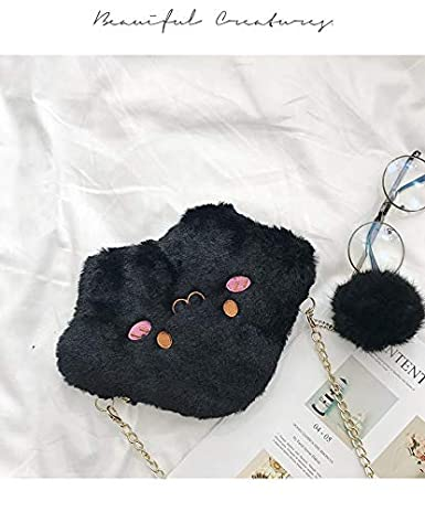 MaxFox Girls Trendy Plush Shoulder Packges Cute Expression Single Chain Messenger Coin Bag Purse for Decorating