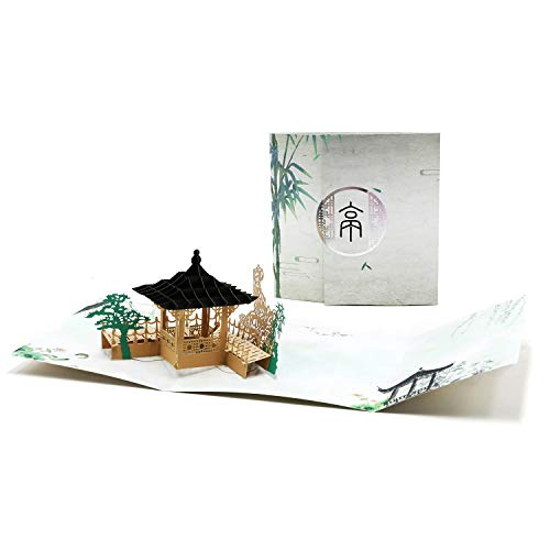 Paper Spiritz SuZhou Classical Gardens Pop Up Card, 3D Greeting Cards, Birthday Cards,Valentines Cards, Fathers Day Cards, Anniversary Card, Thank You Card For Travellers, Architecture, All Occasion (Cards Boyfriend Christmas Printable For)