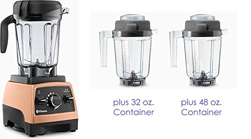Vitamix Professional Series 750 Blender Copper With 64 oz. Container + 32 oz. Container + 48 oz. Container