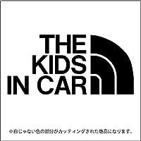 THE KIDS IN CAR(キッズインカー)ステッカー パロディ 子供を乗せています(12色から選べます) (黒)