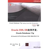 Oracle XML DB应用开发:Oracle Database 11g