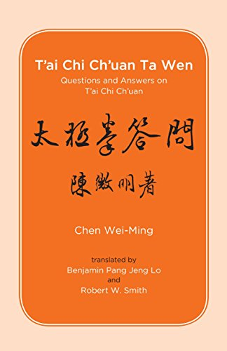 Ming Floor - T'ai Chi Ch'uan Ta Wen: Questions and Answers on T'ai Chi Ch'uan