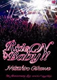 Ride On Baby!! [DVD]