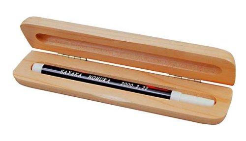 赤ちゃん筆(胎毛筆)伝統工芸士作 麗コース あけぼの軸リップスティック調   B0017H343U