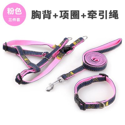 WANGZHENZHEGG Dog Ring Tow Rope Pet Supplies Small Dog Dog Link Dog Towing Ropepowder Series L
