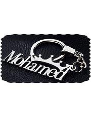 stainless steel Mohamed keychain - car logo key chain