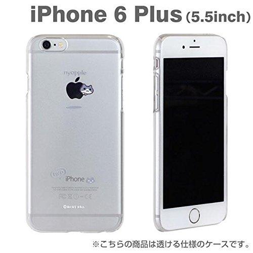 Niconico Nekomura Hard Type Plastic Case for iPhone 6 Plus (Nyan)