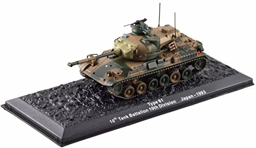 Deagostini 1:72 Diecast Model Tank - Type 61 10th Tank Battalion 10th Division Japan 1993 Army Tank #14 (Type 61 Tank)