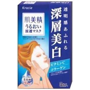 hadabisei uruoi (moisture) penetration mask (whitening type) 5sheets Buchu Leaf (Organic) - Cream (2 oz, ZIN: 428451) - 2-Pack