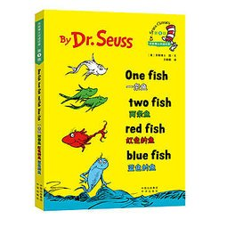 - Dr. Seuss Classics: One Fish, Two Fish, Red Fish, Blue Fish (New Edition) (Chinese Edition)