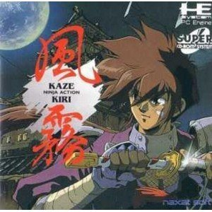 風 霧(KAZE KIRI) 【PCエンジン】