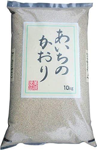 愛知県産 減農薬栽培米 玄米 あいちのかおり 5㎏ 令和元年産(精米料無料・5分づきに精米する)