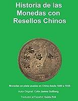 Historia De La Monedas Con Resellos Chinos: Las