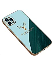 جراب حماية للكاميرا من البولي يوريثين الحراري مضاد للصدمات لهواتف ايفون 12 برو ماكس جي كي كي- اخضر